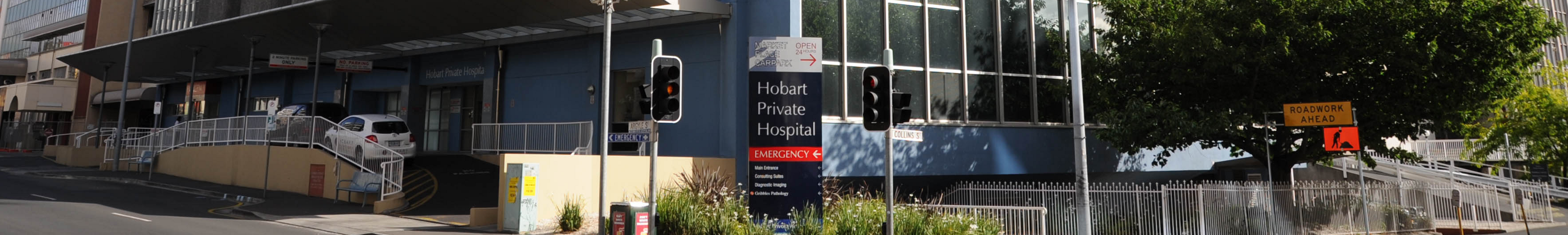 Hobart Private Hospital